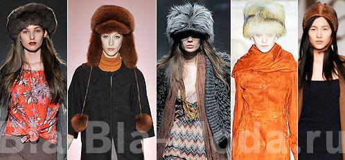 Модные шапки из меха: Rachel Comey, Milly, Missoni, Douglas Hannant, MaxMara