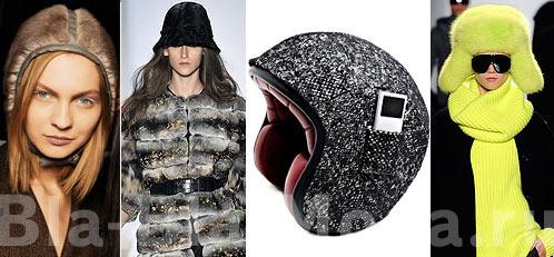 Модные шапки: MaxMara, Dennis Basso, Karl Lagerfeld, Michael Kors