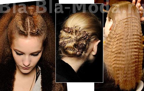 Модные прически гофрированные волосы