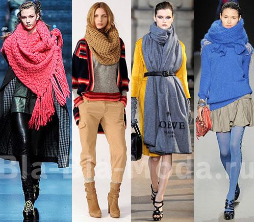 Крупные шарфы.  4) вязаный шарф Emanuel Ungaro обматываем вокруг шеи и...