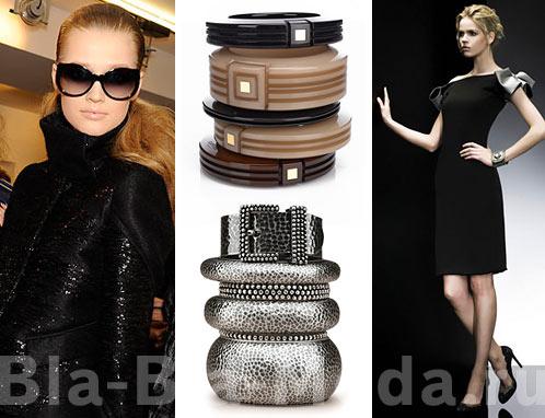 Модные украшения: очки Versace, браслеты Lanvin, серебристые браслеты Bottega Veneta, Giorgio Armani