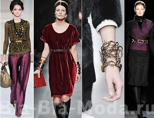 Модные украшения: пояса, браслеты