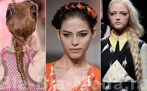 Косы. Мода 2010: Missoni, Oscar de la Renta, Miu Miu