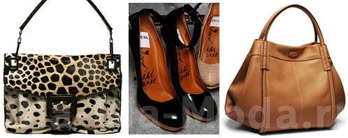 Мода - 2010: сумка Roger Vivier, туфли Lanvin, сумка Tod's