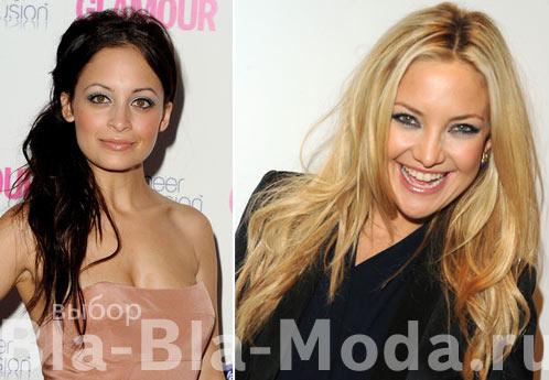 Прически знаменитостей: Николь Ричи (Nicole Richie), Кейт Хадсон (Kate Hudson)