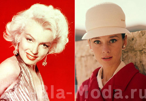 Мэрилин Монро и Одри Хепберн