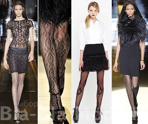 Колготки. Модные коллекции: Gucci, DKNY