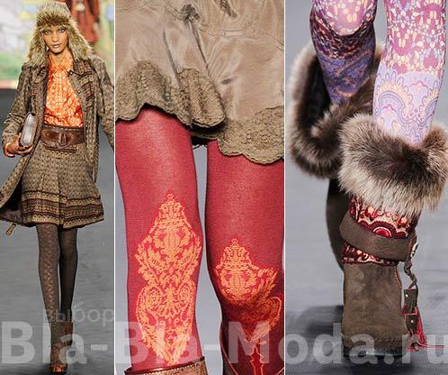 Колготки. Модная коллекция: Anna Sui
