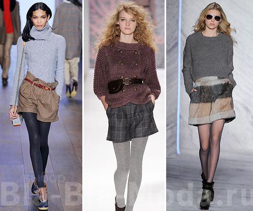 Мода, осень. Свитер с шортами: Tommy Hilfiger, Tibi, 3.1 Phillip Lim