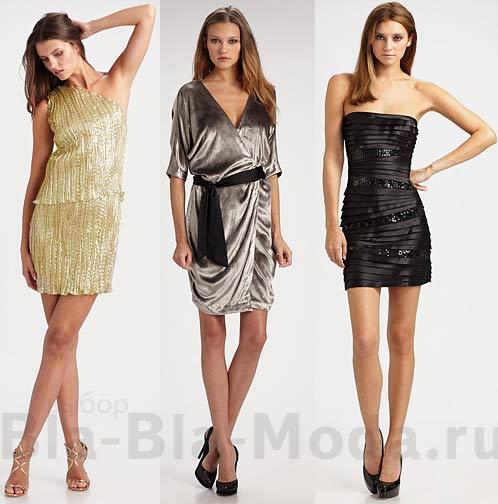 Платья на Новый год: Behnaz Sarafpour, Diane von Furstenberg, BCBG Max Azria