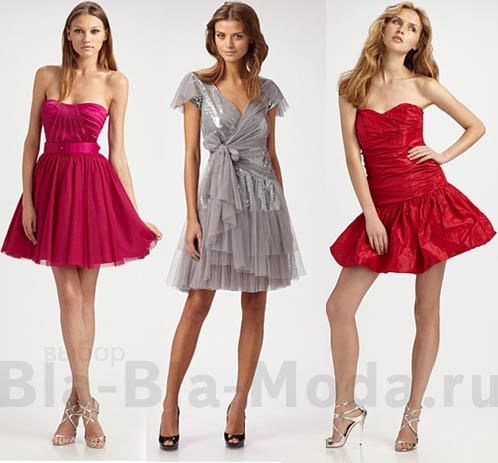 Платья на Новый год: Aidan Mattox, Diane von Furstenberg, Kara Janx