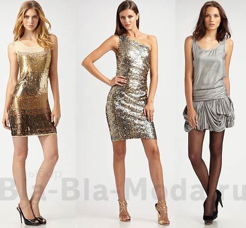 Блестящие платья на Новый год. На фото: ABS, David Meister, Elizabeth and James