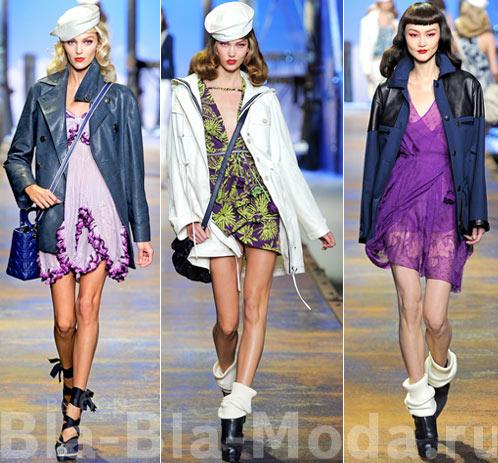 Модные куртки из коллекции Christian Dior