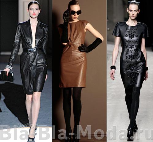 Модные платья из кожи. На фото платья из модных коллекций: Salvatore Ferragamo, Trussardi, Loewe