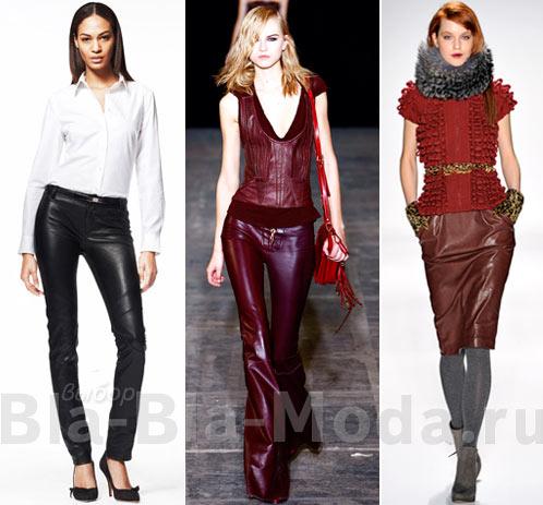 Модная кожа. На фото одежда из модных коллеций: кожаные брюки Gap, кожаные брюки и топ Diesel Black Gold, кожаная юбка Cynthia Steffe