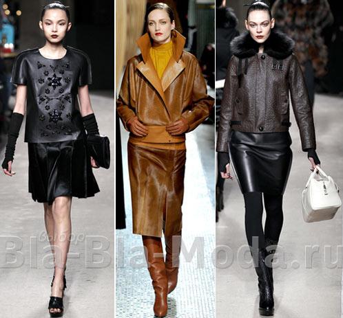Модная одежда из кожи. На фото модные вещи из коллекций: Loewe, Hermes, Loewe
