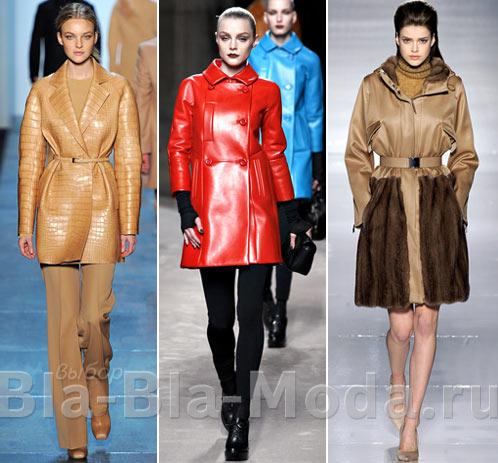 Модная одежда из кожи из коллекций: Michael Kors, Loewe, MaxMara