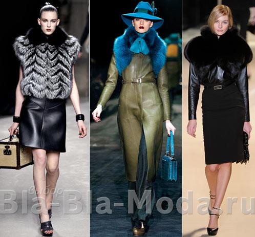 Модная одежда из кожи с мехом из коллекций: Loewe, Gucci, Elie Saab