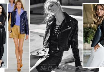 Модная одежда из кожи