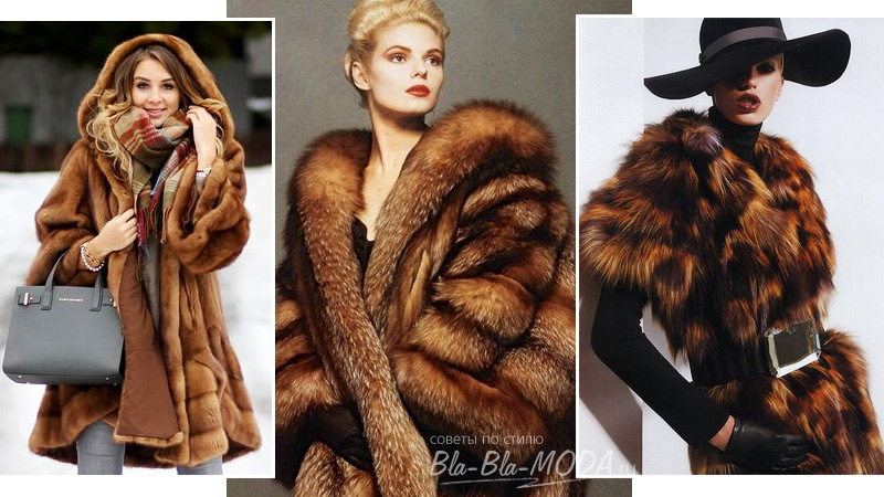 Fashionable fur coats