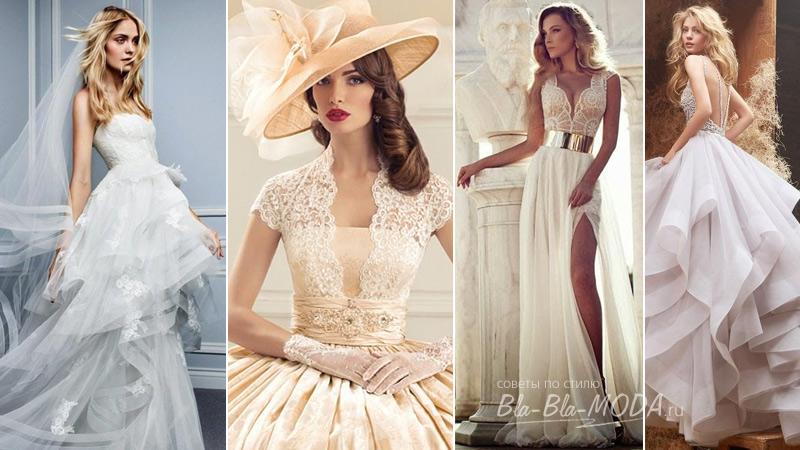 6e728b0043b Свадебные платья