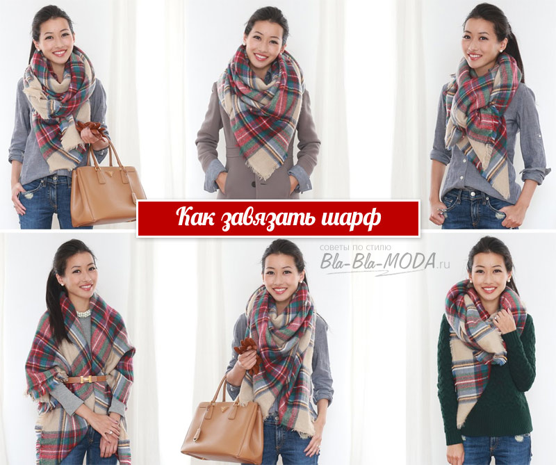 How to tie a large scarf