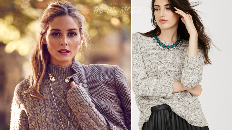 On the photo: What kind of jewelry to wear sweater