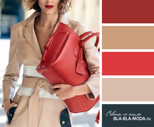 Red bag combined with beige