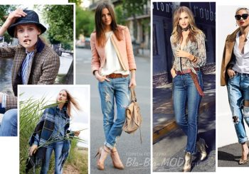 See, What to wear jeans in the autumn