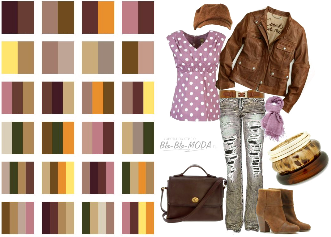 Trendy fall colors in clothing