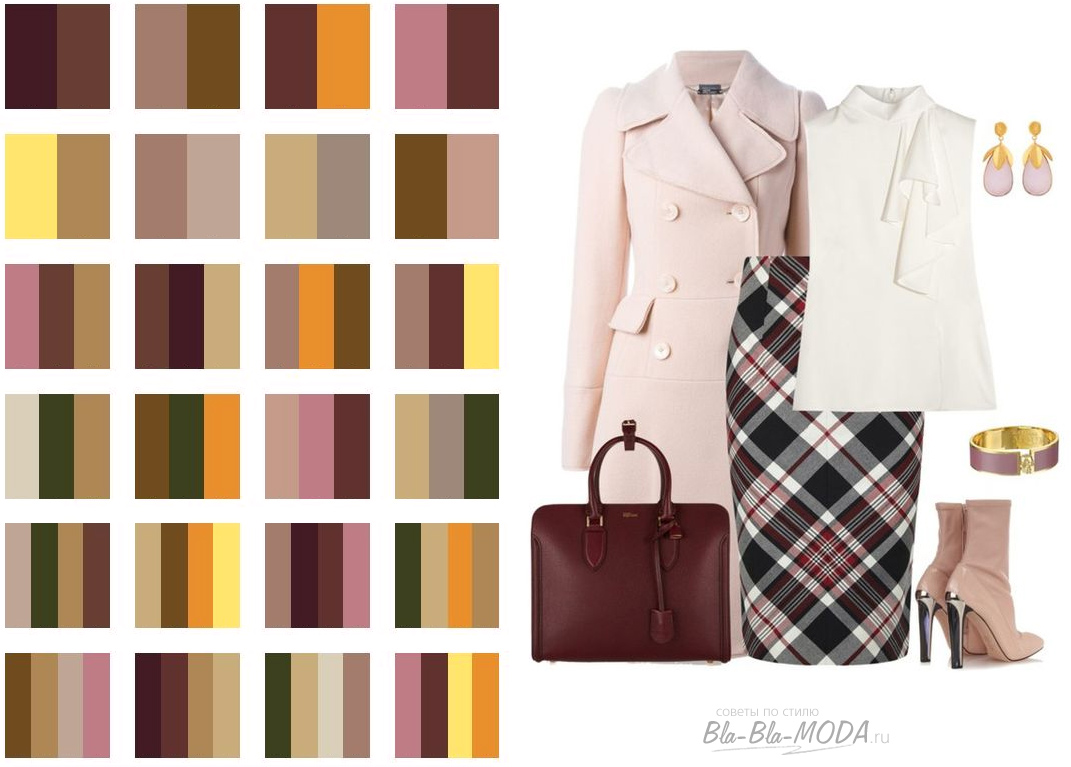 Color combinations for the fall