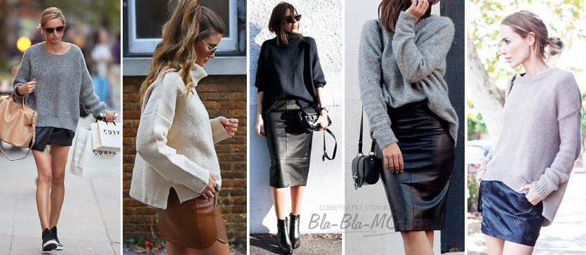 On photo oversajz sweater with skirt